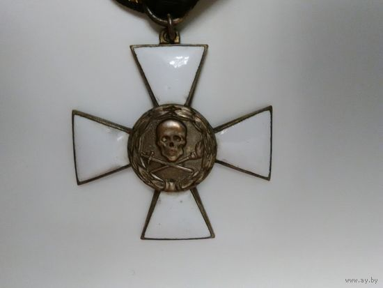 Крест храбрых Булак-Балаховича.