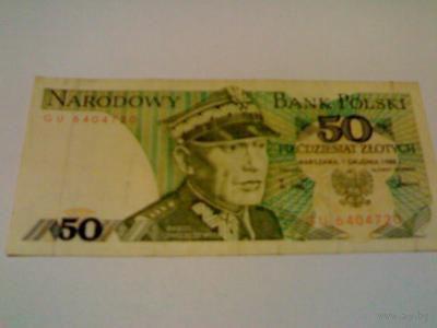 Польша 50 злотых 1988г.  распродажа