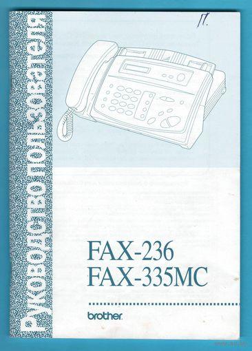 W: Руководство пользователя, инструкция, факс, FAX-236, FAX-335MC