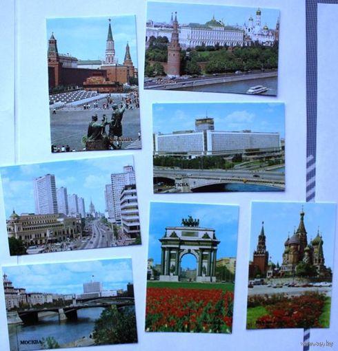 "Календарики ""Москва"" 1984. No 7"