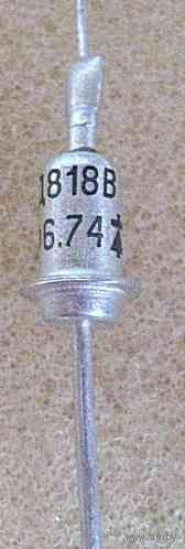 Стабилитрон Д818В