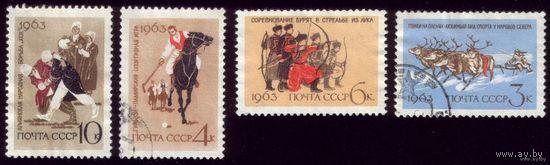4 марки 1963 год Национальные виды спорта