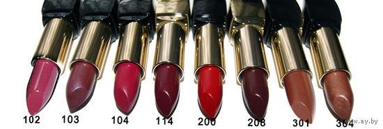 ПОМАДА Astor Rouge Couture Lipstick оттенок 114 Aubergine Veil