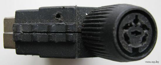 Переходник DIN-SCART