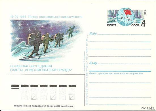 Односторонняя почтовая карточка с ОМ. Полюс недоступности. 1986 СССР