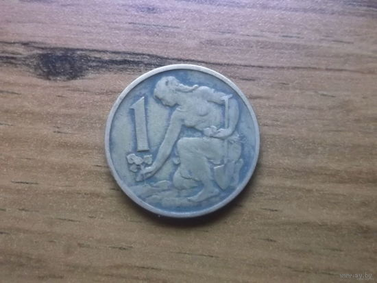 Чехословакия 1 крона 1967