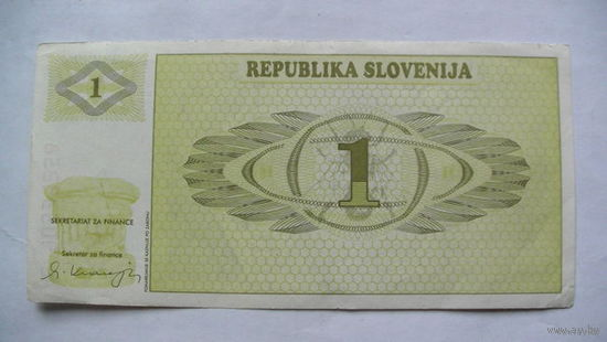Словения 1 толар 1990г  90539258 распродажа