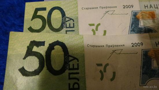 ТОРГИ. Редчайший  брак на БОЛЬШОЙ КУПЮРЕ ! Беларусь , 50 рублей образца 2009 года . АУКЦИОН 10 дней .