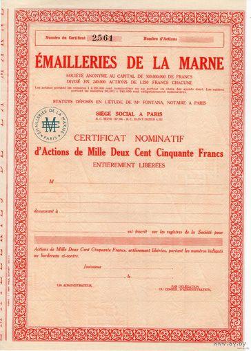 Emailleries de la Marne,  certificat nominatif  (бланк именной ценной бумаги).