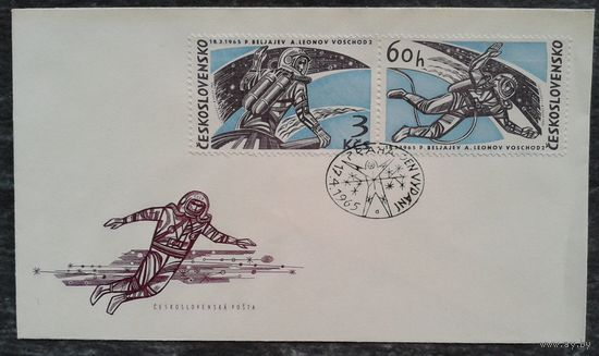 """Конверт. Полет """"Восход-2"""" Беляев. Леонов. 1965 г. Чехословакия. Марки и спецгашение"""