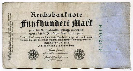 Германия 500 МАРОК 1922г.   распродажа