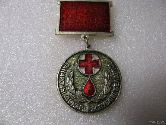Знак. Почётный донор РБ. Ганаровы донар Рэспублiкi Беларусь