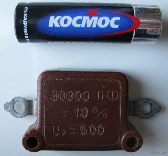 Конденсатор 30000пф 500в