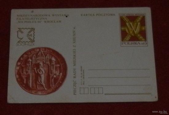 Почтовая карточка 5(Польша)