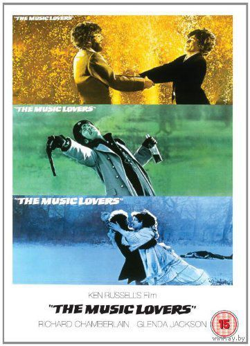 Любители музыки (Музыкальные любовники) / The Music Lovers (Ken Russel's film on Tchaikovsky and Music Lovers) (Кен Расселл / Ken Russell)  Музыкально-биографическая фантазия, DVD9
