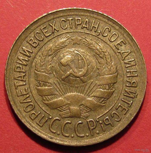 1 копейка 1933 бронза AU Ф.28 No45