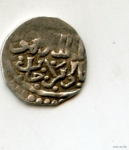 Золотая Орда. Джанибек хан, чекан Сарай-ал-Джежит, 743...746 г.х. Сагдеева 219. Нечастая RRR