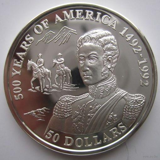 Острова Кука. 50 долларов 1993. Список к-та из 52 штук на фото. Серебро. Пруф. 145