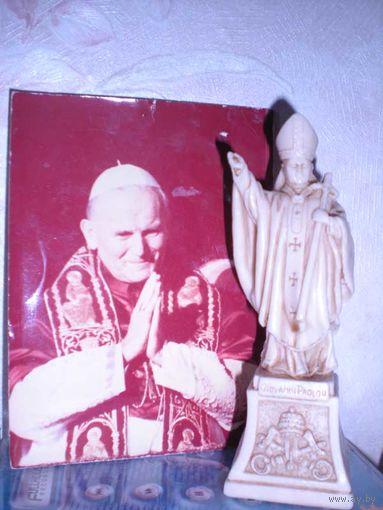 Оригинальное фото Папы Римского,-Яна Павла второго,не копия,а оригинал ещё того времени мраморная его фигурка!