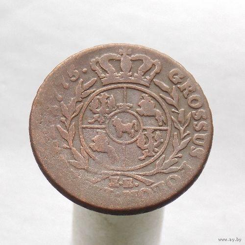 3 гроша 1775 САП 1764-1795 Е.Б.