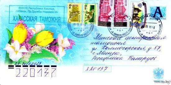 """Россия 2010. Конверт, прошедший почту """"Цветы"""""""