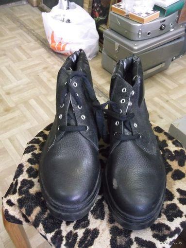 Рабочие ботинки, 41 размер.