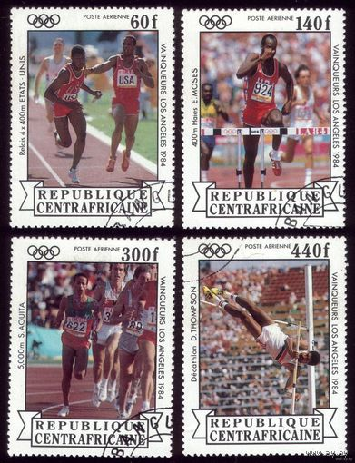 4 марки 1985 год Центрально Африканская Республика