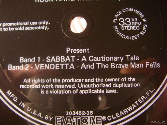 "Гибкая пластинка 7 дюймов  ""NOISE int.""   made in USA приложение к журналу Metal Forces/RockHard 1988 г."