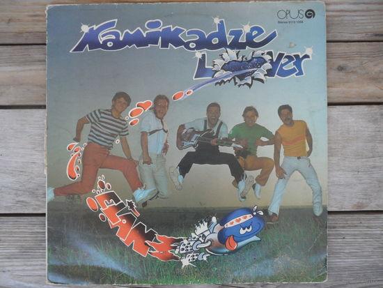 Elan - Kamikadze Lover - Opus, Чехословакия - 1982 г.
