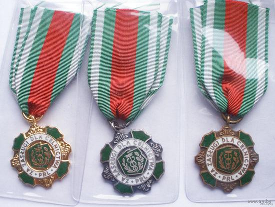 Комплект наград ( 3 шт)  За заслуги таможеников