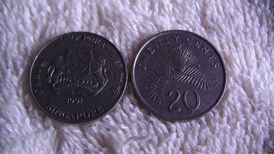 Сингапур 20 центов 1991г. распродажа