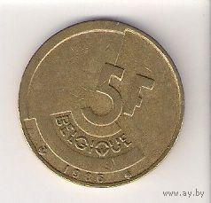 Бельгия, 5 franc, 1986г