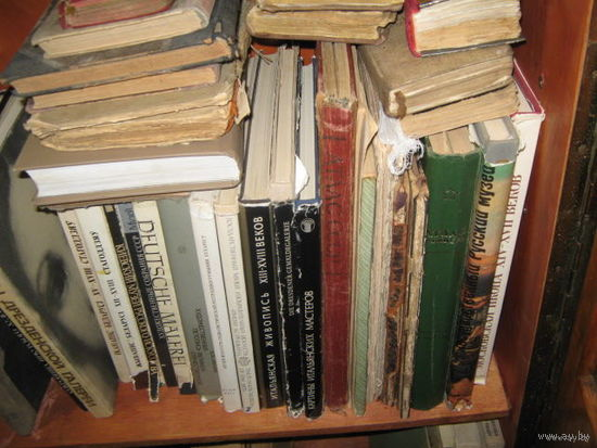 Книги, каталоги по живописи. Разные.