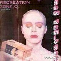 """LP Группа ЗОНА ОТДЫХА - """"Новый дизайнер"""" (1990)"""