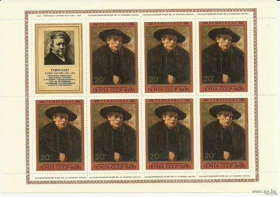 Рембрандт. Сцепки по 6 марок + 2 малых листа с купонами негаш. 1976 живопись, искусство СССР