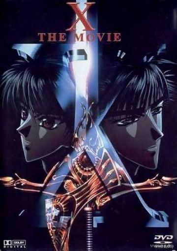 Икс ТВ / X TV (Кавадзири Ёсиаки) [TV] (01-24 из 24)+Икс - Фильм / X - the Movie (Ринтаро)