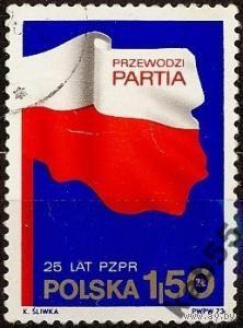 Польша 1973  Государственный флаг
