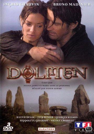 Дольмен / Dolmen (Франция, 2005) Все 6 серий.