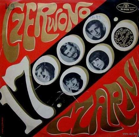 Czerwono-Czarni - 17.000.000 - LP - 1967