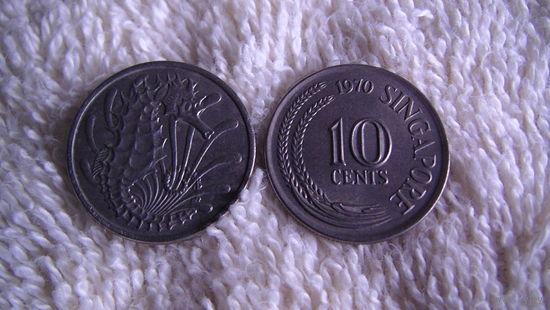 Сингапур 10 центов 1970г. (морской конёк) распродажа