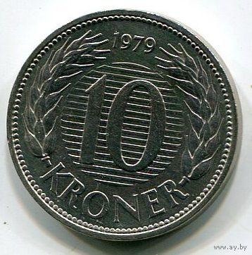 ДАНИЯ - 10 КРОН 1979