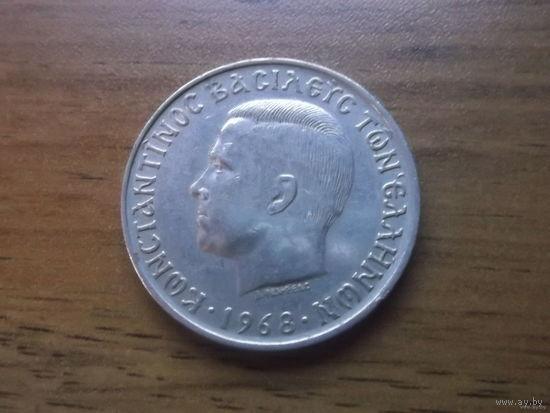 Греция 10 драхм 1968.