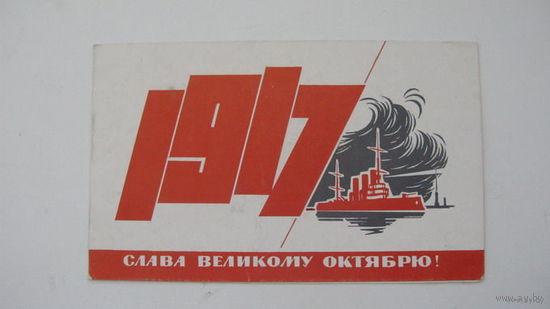 - Октябрь 1969г.   двойная