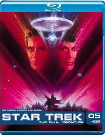 Звездный путь 5: Последний рубеж (1989)/Звездный путь 6: Неоткрытая страна (1991)
