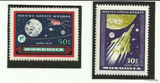 Освоение космоса. Серия 2 марки негаш. 1959 Монголия