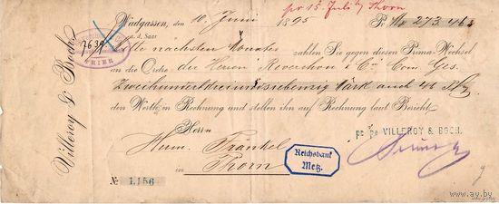 Германия, вексель 1895 !!!