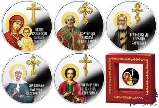 5000 франков 2015г. Чад -Православные святые(5 монет) тир.500 штук