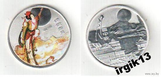 "Монета ""Лунный свет"""
