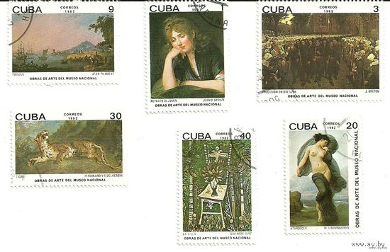Живопись. Серия 6 марок 1982 искусство Куба