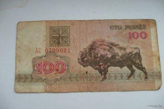 100 белорусских рублей (2000 г.)